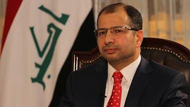 رئيس مجلس النواب العراقي يكشف عمليات خطف جماعية
