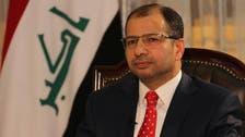 العراق.. الجبوري يدعو للإسراع في حل الأزمة السياسية