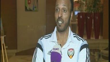 منتخب الإمارات يصل رام الله لمواجهة فلسطين