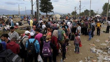 النمسا تدعو إلى قمة طارئة لمعالجة أزمة اللاجئين