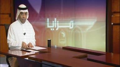 #مرايا.. البحرين تاريخ حافل لم يسلم من الأطماع