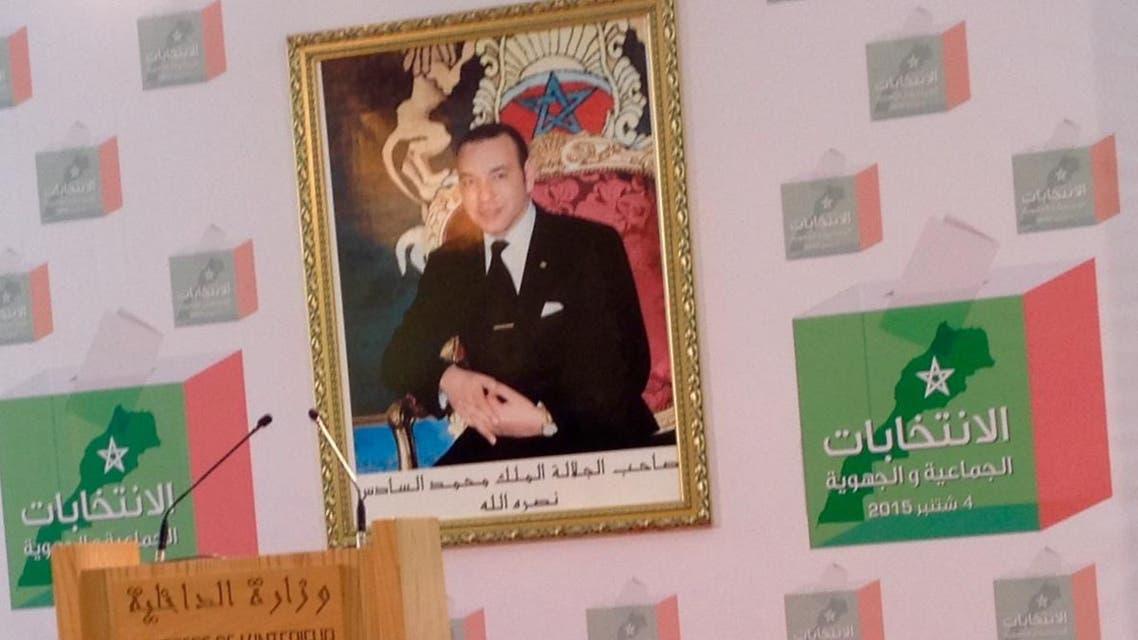 الانتخابات في المغرب