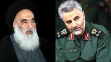 هل أصبح السيستاني عقبة أمام المشروع الإيراني؟