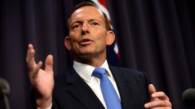 أستراليا.. المعارضة تضغط لاستقبال المزيد من اللاجئين