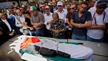 Palestinian mother injured in arson attack dies