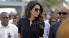 امل کلونی مالدیپ کے سابق  صدر کی وکیل بن گئیں