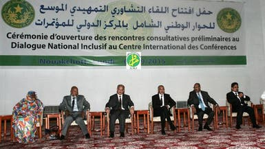 موريتانيا.. انطلاق الحوار الوطني رغم مقاطعة المعارضة