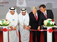 إطلاق مركز هواوي لأبحاث الابتكار بالظهران السعودية