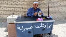 Iraq to begin five day U.S. dollar bond roadshow on Thursday
