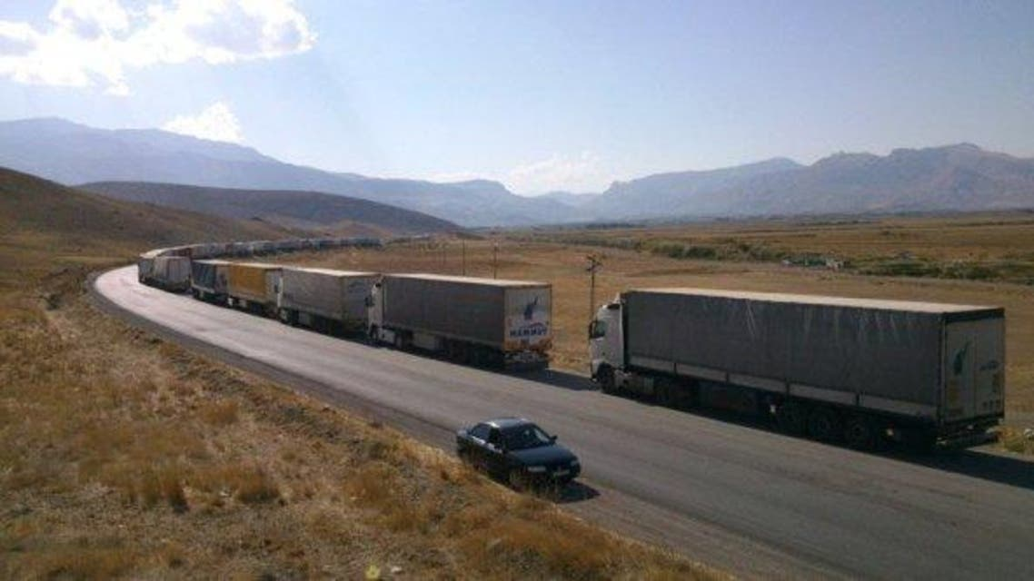 Iran-Turkey Border