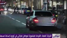 Reckless UAE driver in Europe in trouble after being caught on camera