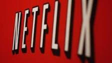 Netflix CFO leaving TV streaming titan