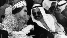 63 years later, Queen Elizabeth continues to be admired in the Gulf