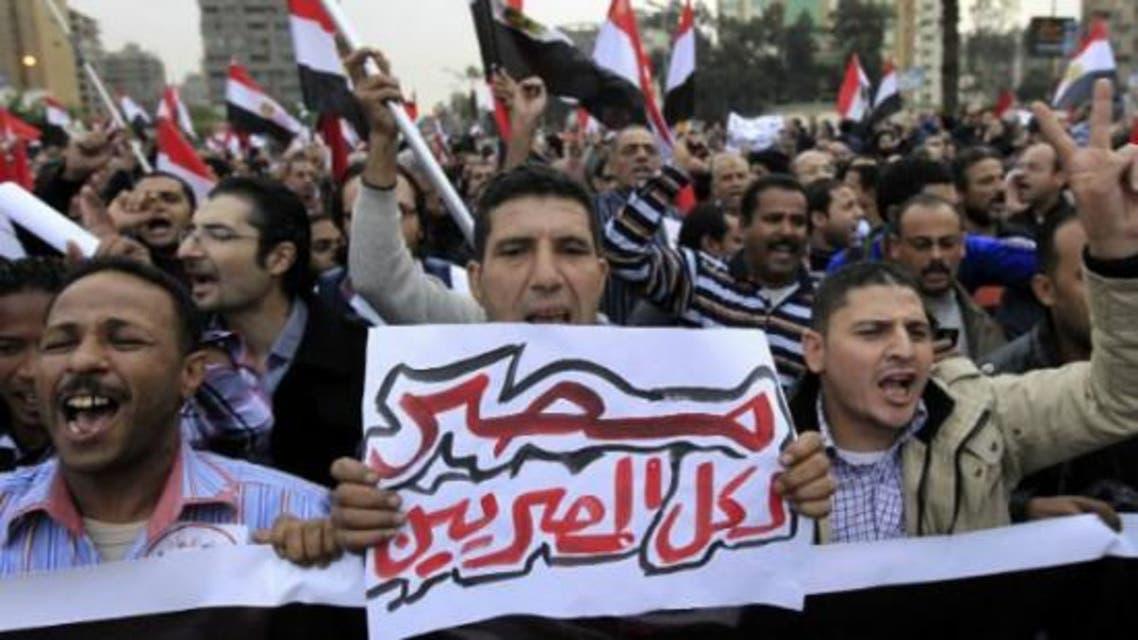 Reuters Egypt