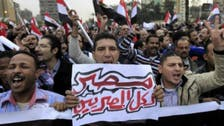 Is Egypt's government doing enough to curb corruption?
