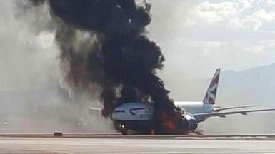 یک هواپیمای بریتیش ایرویز پیش از پرواز از لاس وگاس دچار آتشسوزی شد