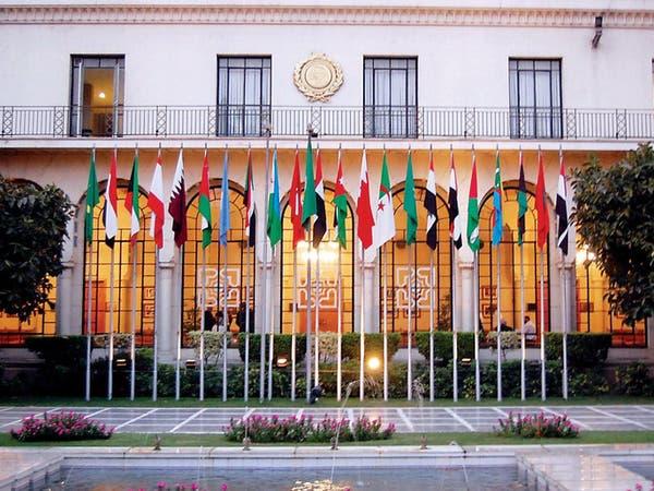 اجتماع عربي طارئ لبحث اعتداء إيران على سفارة السعودية