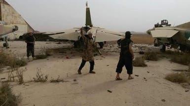 جيش الأسد يعلن سيطرته على مطار أبو الظهور في إدلب