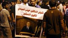 Abadi's reforms: 123 senior Iraqi officials sacked