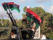 """الجيش الوطني يشتبك مع """"قوات الوفاق"""" في جنوب ليبيا"""
