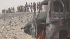 سعودی اتحادیوں کے لڑاکا طیاروں کی صنعا پر تباہ کن بمباری