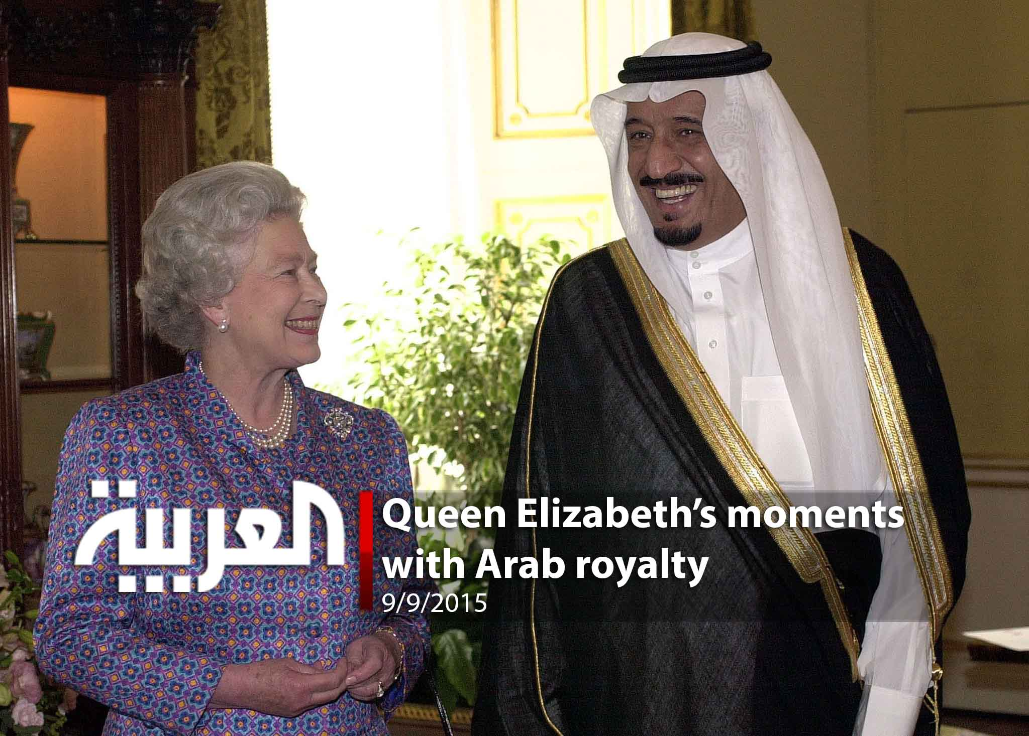 Britain's Queen Elizabeth II and then Prince Salman, now King Salman bin Abdul Aziz of Saudi Arabia laugh together before going in to lunch at Buckingham Palace in London, June 28, 2000. (Reuters)