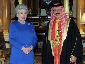 king hamad and queen Elizabeth