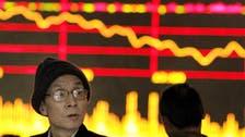 Asian markets mixed after Wall Street slide