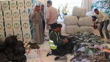 Saudi official: We received 2.5 mln Syrians