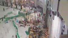 مسجد حرام میں کرین گرنے سے 107 افراد شہید، 230 زخمی