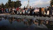 7600 مهاجر دخلوا مقدونيا من اليونان خلال 24 ساعة