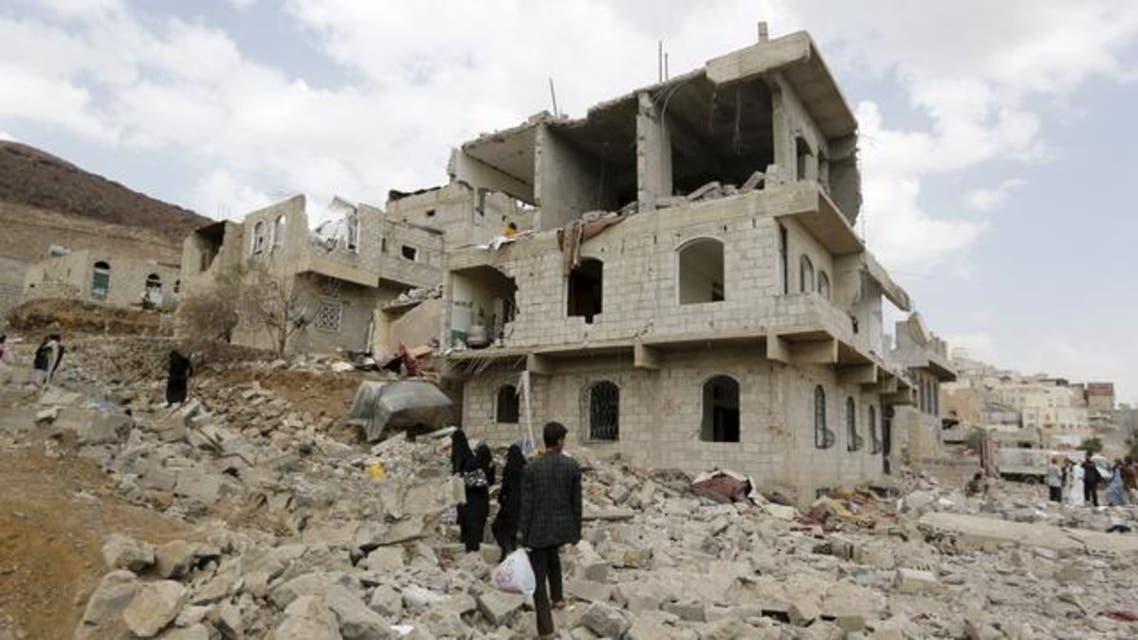 صنعاء دمار اليمن قصف