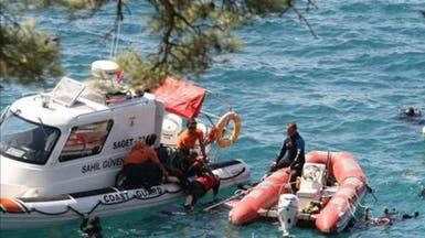تركيا.. غرق سفينة شحن مع طاقمها قبالة سواحل اسطنبول