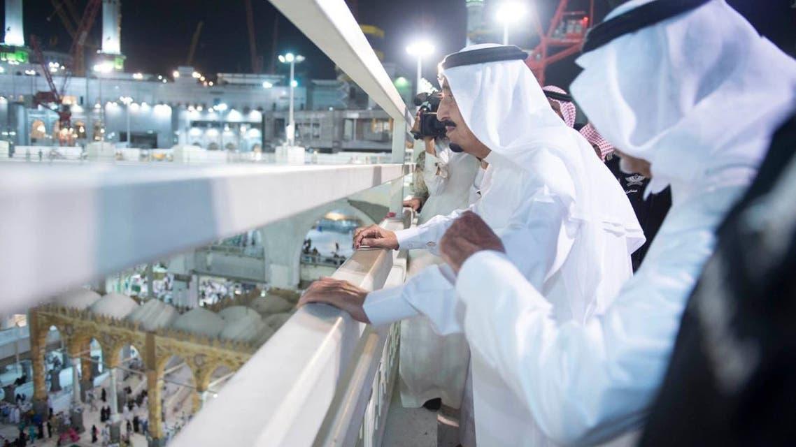King Salman Makkah collapse SPA
