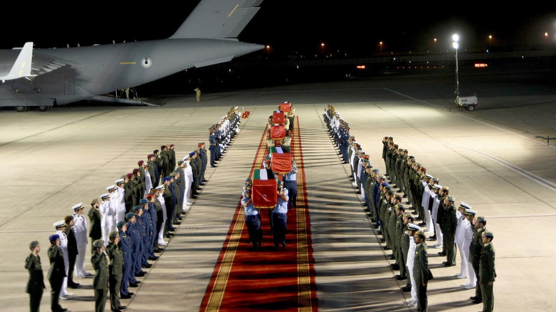 جنود الإمارات الذين قتلوا في اليمن