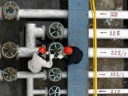الوكالة الدولية للطاقة تتوقع توازن أسعار النفط