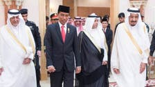 Saudi king meets Indonesian president in Jeddah