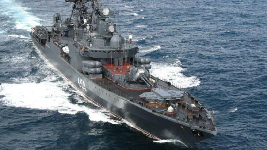 قوات روسية بحرية
