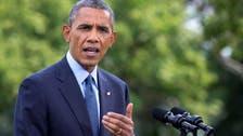 أوباما ينتقد تقييد الحريات في الصين