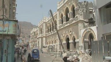 عدن.. الحوثيون قصفوا وسرقوا متحفاً من القرن الـ 19
