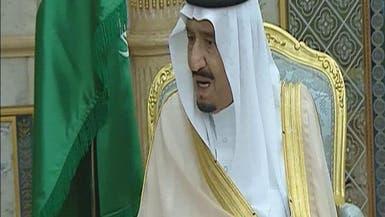 الملك سلمان: لن نسمح بالعبث بعالمنا العربي والإسلامي