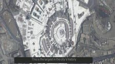 Haram Expansion.. one of the giant project in the world