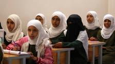 Saudi public schools to accept Yemeni children