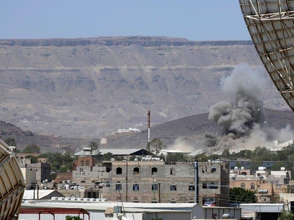 ميليشيات #الحوثي تخسر مناطق استراتيجية في #مأرب