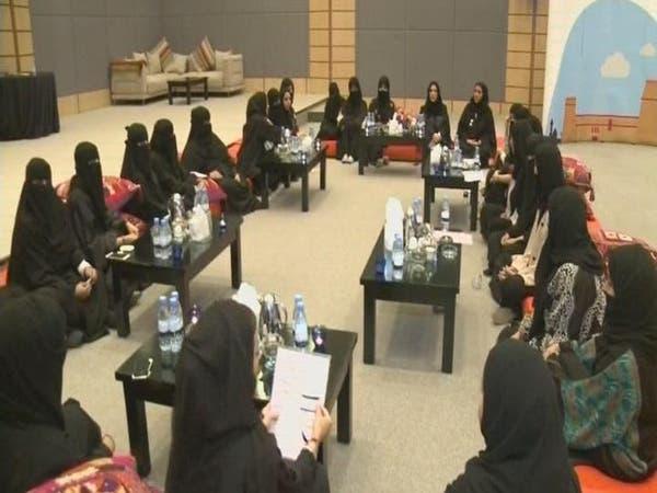 جلسة نسائية على الطريقة السعودية لمناقشة الانتخابات