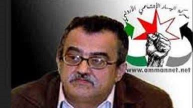 الأردن.. توقيف كاتب موالٍ للأسد بسبب كاريكاتير