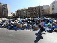 """""""كل ديك على مزبلته صياح"""" شعار جديد لأزمة نفايات لبنان"""