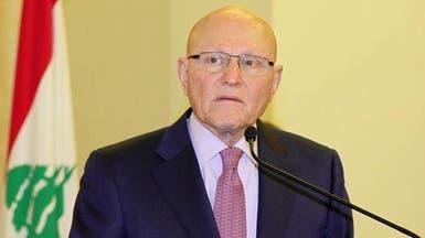 رئيس وزراء لبنان يناشد السعودية إعادة النظر بقرارها