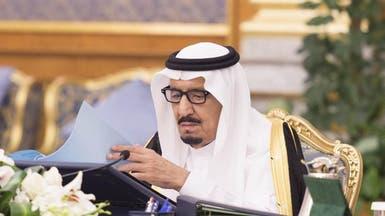 """خادم الحرمين يوجه باستمرار رحلات """"السعودية"""" لشرم الشيخ"""