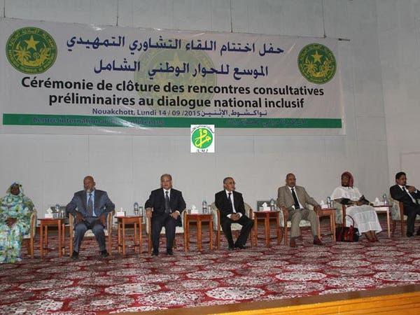 مشاورات وتوصيات بتنظيم الحوار الموريتاني في أكتوبر